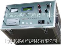 感性負載直流電阻測試儀 GZY-III/20A