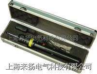 雷電計數器校驗儀ZV係列 ZV-II型