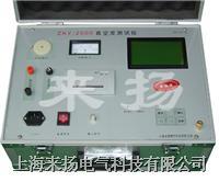 避雷器阻性電流測試儀