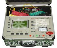 變壓器有載開關測試儀BYKC-2000