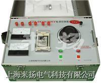 試驗變壓器控製箱 KZT係列