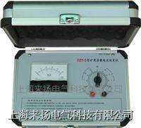 礦用雜散電流測試儀-榴莲视频在线观看网址入口 FZY-3