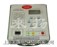 絕緣電阻測試儀 BY2671