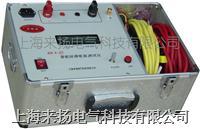 接觸電阻測試儀 HLY-III型