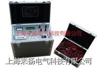 變壓器直流電阻測試儀 ZGY-III型