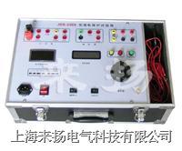 變壓器電參數綜合測試儀 BDS型