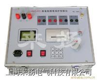 變壓器電參數測試儀 BDS型