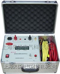 智能回路電阻測試儀 HLY-III