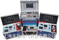 直流電阻快速測試儀 ZGY-III/10A  ZGY-III型