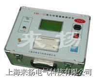 氧化鋅避雷器測試儀YBL-III YBL-III型