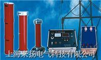 串並聯諧振耐壓試驗裝置 YD-2000