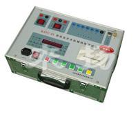 高壓短路器測試儀 KJTC-IV