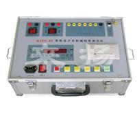 高壓開關機械特性測試儀 KJTC-IV係列