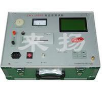 真空開關真空度檢測儀 ZKY-2000