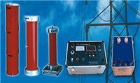 調頻串並聯諧振耐壓試驗成套設備 YD-2000/8000KVA/8000KV
