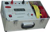 接觸電阻測試儀係列 HLY-III型