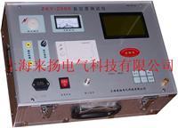 高壓真空度測試儀 ZKY-2000型