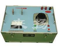 短路器大電流發生器 SLQ-82-10000A/一體式/分體式