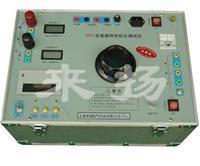 互感器綜合測量儀HGY型 HGY型/0-600A