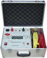 回路電阻測試儀 HLY-100A/200A