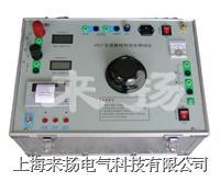 互感器綜合特性測試儀0-600A HGY型