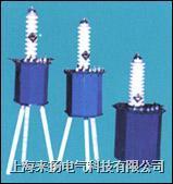 試驗變壓器 YD係列/3KVA/50K