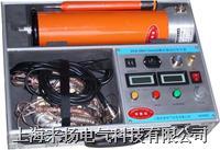 直流高壓發生器-上海榴莲视频网址電氣科技有限公司 ZGF係列/ 120KV/60KV/200KV/300KV