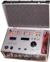 繼電保護測試儀 JDS2000 JDS—2000型