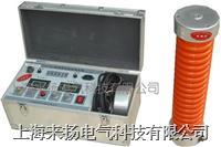 直流高壓發生器 ZGF2000-60KV/2mA