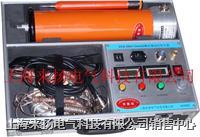 直流高壓發生器 ZGF2000系列