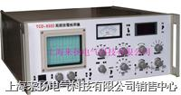 局部放電檢測儀 TCD-9302