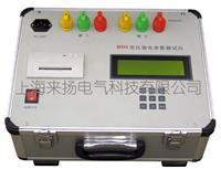 變壓器電參數測試儀