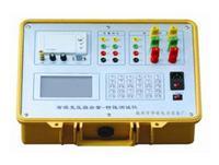 變壓器容量測試儀 Y3000