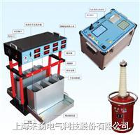 絕緣手套耐壓測試儀 LYNYZ-100