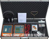 電纜故障綜合測試儀 LYST-2000