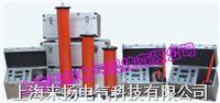 高壓直流發生器 ZGS-120KV/2MA