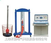 工器具性能試驗機 LY-9800系列
