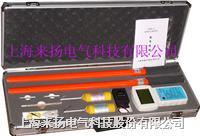 高压无线核相仪 WHX-3000数字式