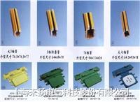 滑触线集电器  HXPnR-M、HXPnR-C、HXPnR-Ω系列