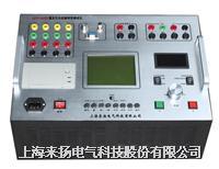 断路器机械特性测试仪 GKC-8008