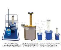 高压试验变压器 YD系列