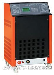 蓄电池自动恒流放电测试仪 LYXF系列