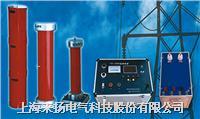 電纜交流耐壓機 YD2000系列