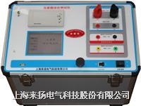 便攜式互感器綜合測試儀 LYFA-800型