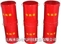 高壓電抗器 KT系列
