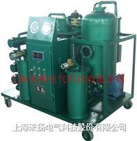 DZJ变压器油滤油机