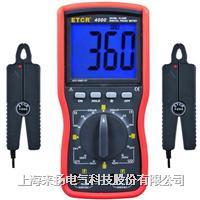雙鉗數字相位伏安表儀器 ETCR4000