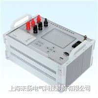 發電機轉子交流阻抗測試儀 LYBZ