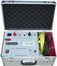 500A回路电阻测试仪