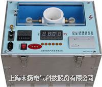 绝缘油耐压测试仪 HCJ-9201